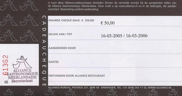 Alliance Gastronomique Neerlandaise